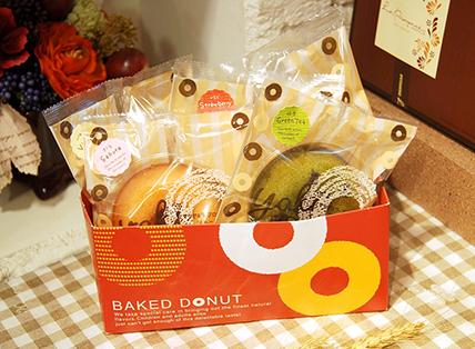 焼きドーナツ 5個入 ハンドバッグ