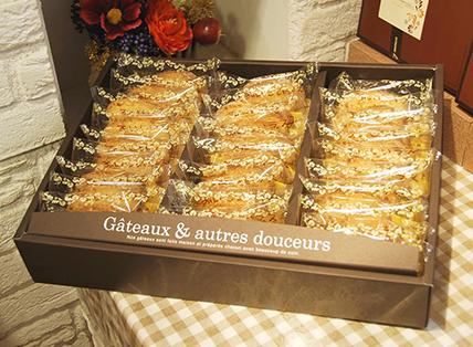ケーキ屋さんのおいしいラスク 30個入